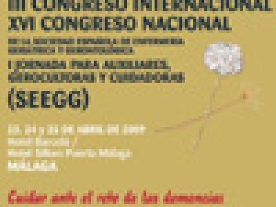 congres.JPG